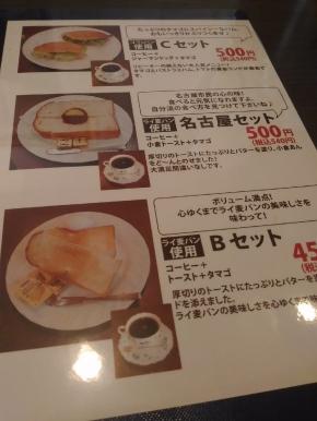 HisayaodoriKatoCoffee_002_org.jpg