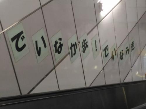 HoshinoCoffeeUnimall_008_org.jpg