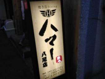 HummerYao_001_org.jpg