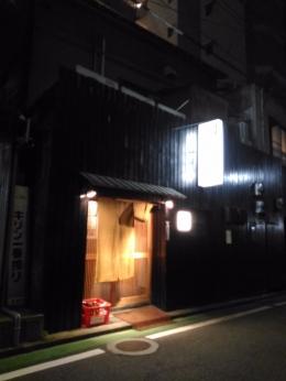 IkkeiHaruyoshi_009_org.jpg