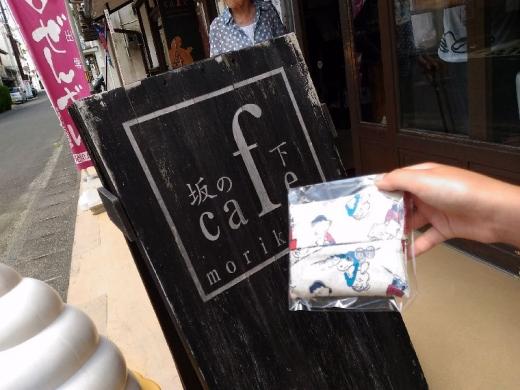 IzumoMorikame_006_org.jpg