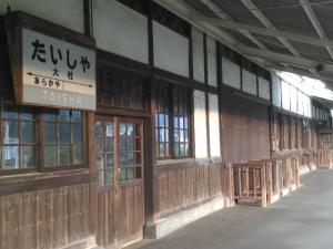 IzumoPottering_004_org.jpg