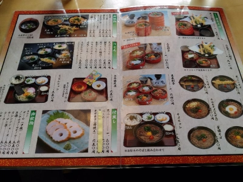 IzumoYakumo_002_org.jpg