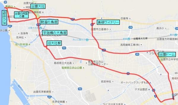 Izumo_Route_org.jpg