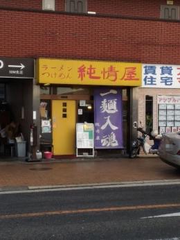 Junjoya16_009_org.jpg