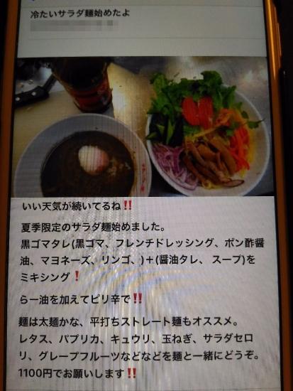 Junjoya16_011_org.jpg
