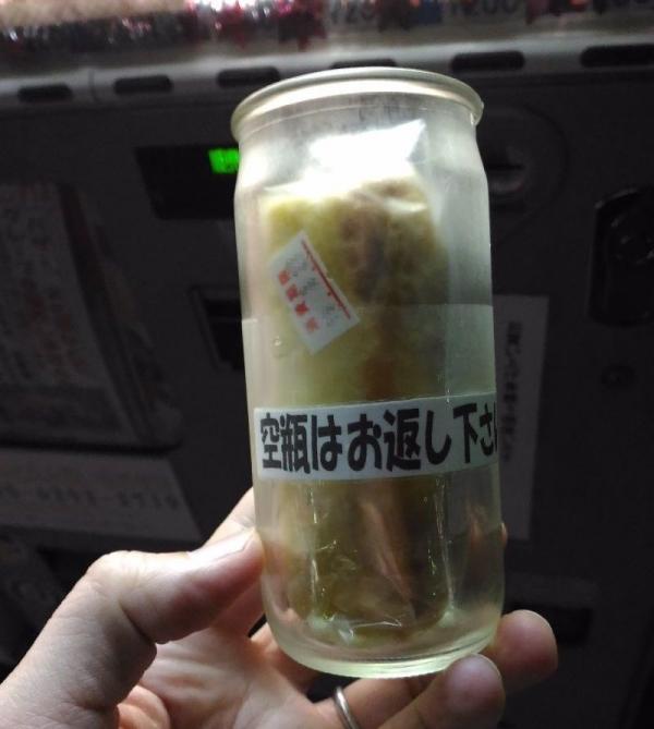 KagoshimaCrepe_003_org2.jpg