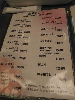 KagoshimaKawakyu_002_org.jpg
