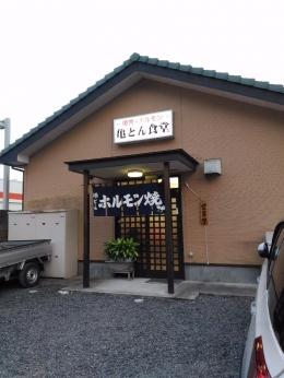 KameyamaKameton_002_org.jpg