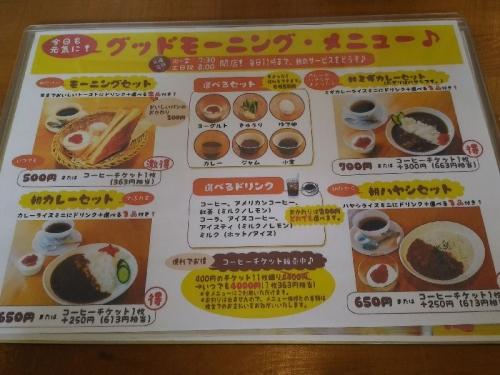 KanazawaMerzbau_000_org.jpg