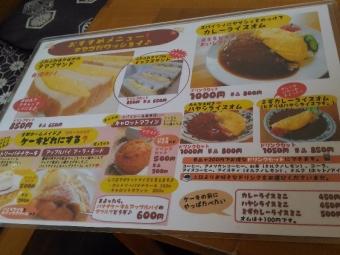 KanazawaMerzbau_005_org.jpg