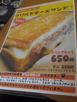 KanazawaMerzbau_006_org.jpg