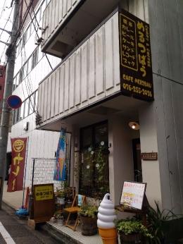 KanazawaMerzbau_008_org.jpg
