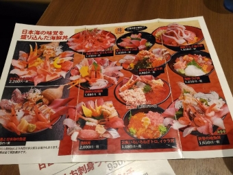 KanazawaSakanaya_002_org.jpg