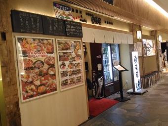 KanazawaSakanaya_003_org.jpg