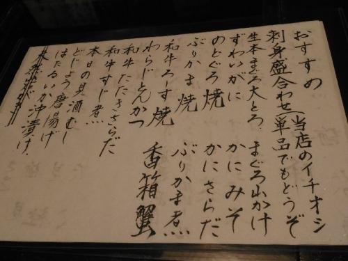 KanazawaTokkuriya_002_org.jpg