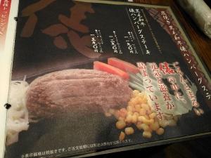 KanyaNakamozu_700_org.jpg