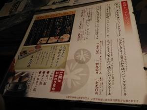KanyaNakamozu_701_org.jpg