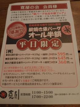KanyaNakamozu_711_org.jpg