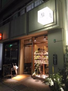 KaoruTakamibaba_000_org.jpg