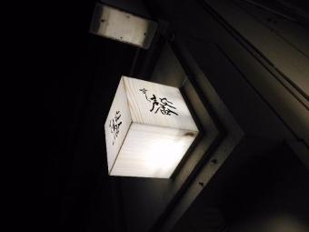KaoruTakamibaba_001_org.jpg