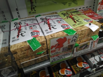 KumamotoYorifuji_001_org.jpg