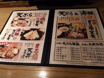 MarufukuFushimimomoyama_000_org.jpg
