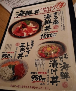 MarufukuFushimimomoyama_006_org.jpg