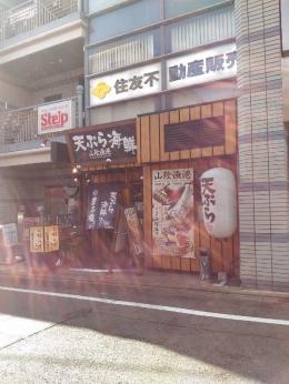 MarufukuFushimimomoyama_007_org.jpg