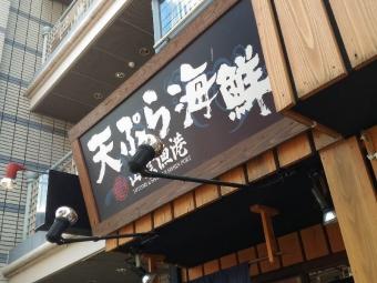 MarufukuFushimimomoyama_008_org.jpg