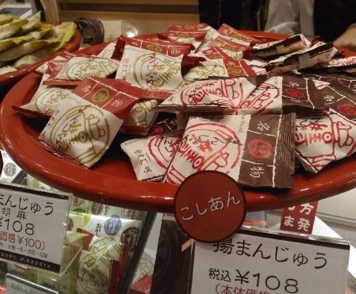 MikadoyaShinagawa_000_org2.jpg