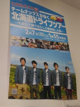 MisonoSaimi_001_org.jpg