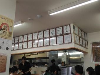 MisonoSaimi_002_org.jpg