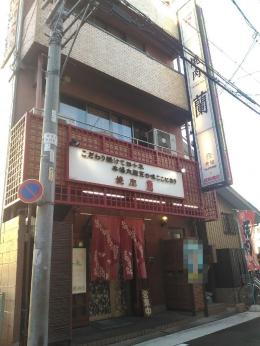 NagoyaRan_000_org.jpg