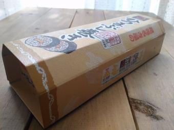 NagoyadarumaHitsuma_003_org.jpg