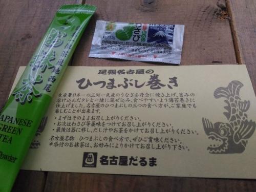 NagoyadarumaHitsuma_004_org.jpg