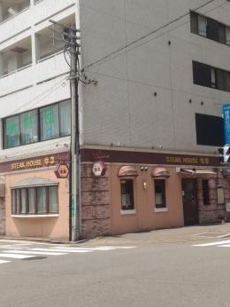 NakasukawabataGyusha_008_org.jpg