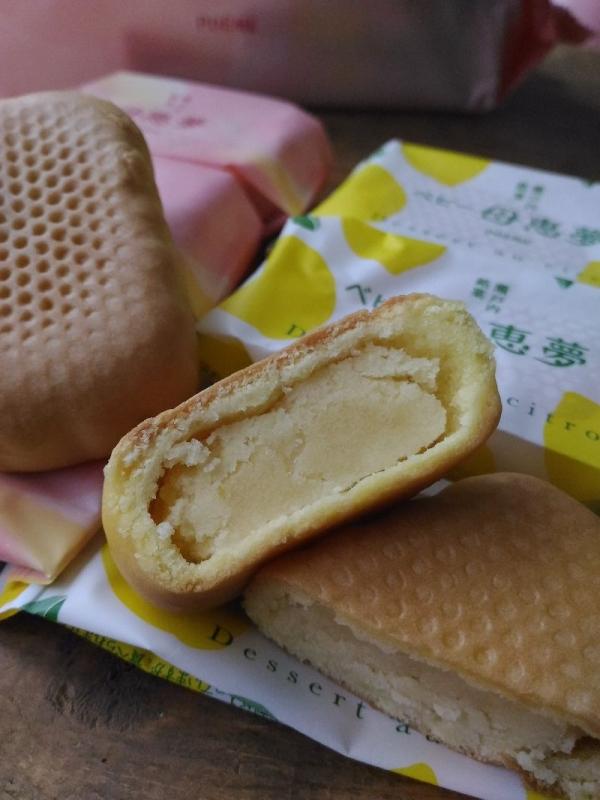 PoemeMatsuyamaAP_003_org.jpg
