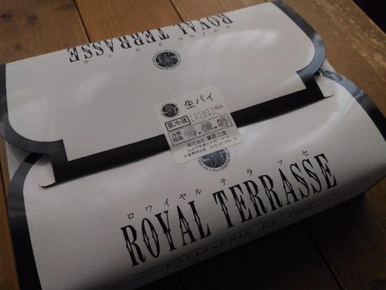 RoyalTerrasseSPAL_004_org2.jpg