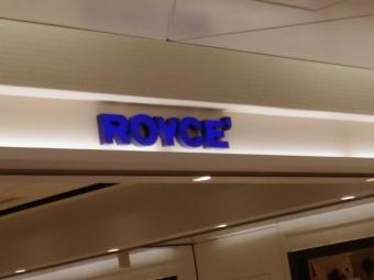 RoyceShinchitose_003_org.jpg
