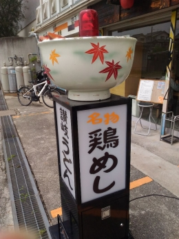 SakaiTongarashi_005_org.jpg