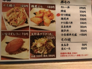 SatakeEbisu_001_org.jpg