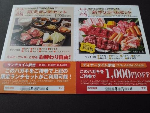 SayamaKurabeko_000_org.jpg
