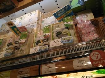 SendaiKikusuian_000_org.jpg