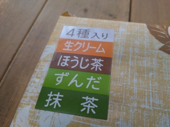 SendaiKikusuian_003_org.jpg