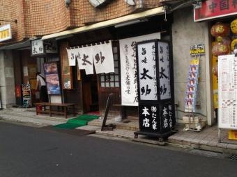 SendaiUmamiTasuke_007_org.jpg