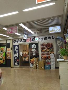 ShimbashiOkamura_000_org.jpg