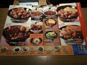 ShimbashiOkamura_002_org.jpg