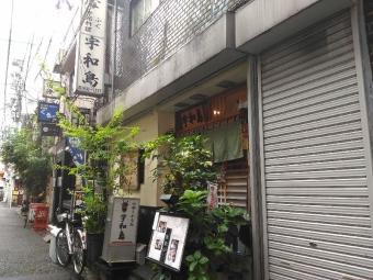 ShimbashiUwajima_000_org.jpg