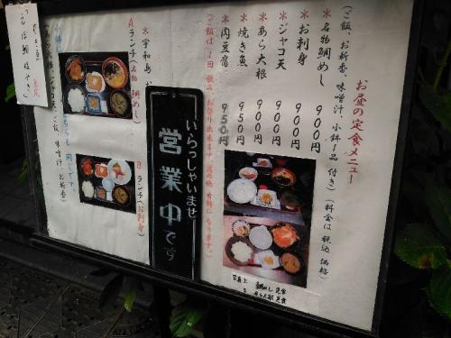 ShimbashiUwajima_001_org.jpg